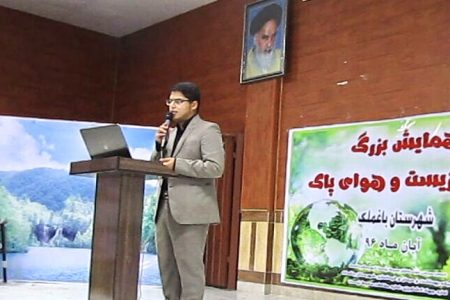 ایام نوجوانی و برگزاری اولین همایش محیط زیست در استان خوزستان