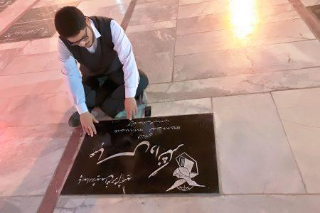 در کنار رفیق شهید مدافع حرم عباس دانشگر-دلتنگی و حسرت